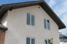 Отделка утеплённого фасада дома акриловой штукатуркой